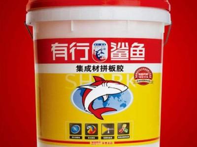 拼板胶耐水煮耐烘烤才是安全放心的的板胶有行鲨鱼拼板胶
