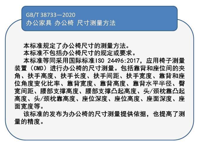 三项家具国家标准发布:中华人民共和国国家标准公告(2020年第8号)价格