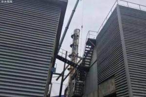 临沂市义堂安全拆除三家甲醛生产企业