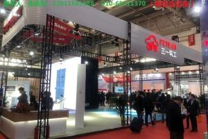 2021北京预制装配式建筑集成房屋及建筑钢结构木结构展览会