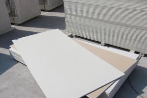 销售假冒石膏板,胶州明发木业加工厂被处罚