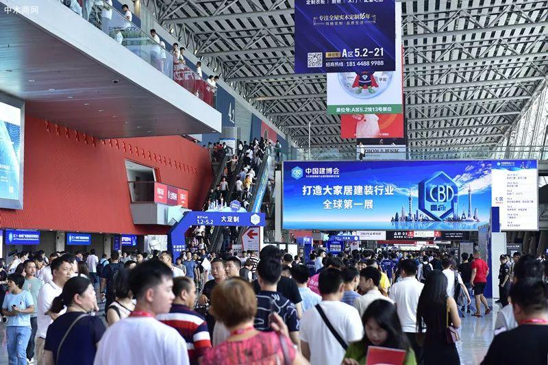 2021年第23届中国(广州)国际建筑装饰博览会品牌