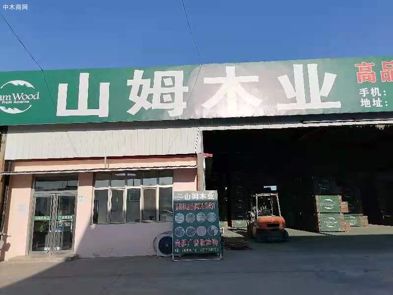 天津进口美国黑胡桃木板材高清视频十大品牌企业
