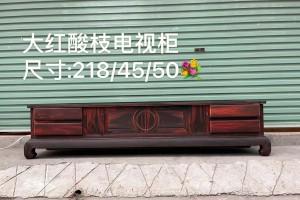 团圆大红酸枝电视柜2.2米厂家直销