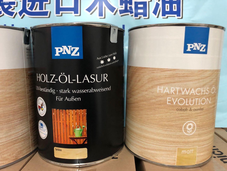 什么是户外木蜡油?德国原装进口PNZ户外木蜡油有哪些优点价格