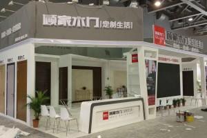 2021第十九届中国国际门业展览会