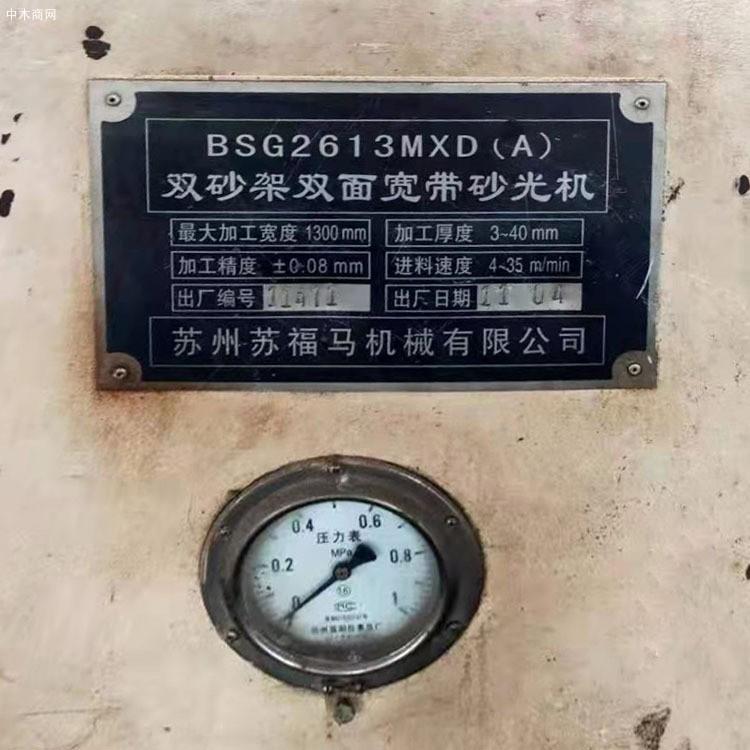苏福马2+4+2砂架二手木工板材砂光机价格