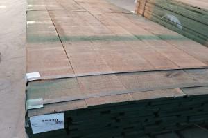 山姆木业美国黑胡桃木板材相比于传统黑胡桃板材质量优势有哪些?
