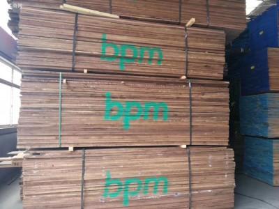 上海山姆木业木业黑胡桃短料
