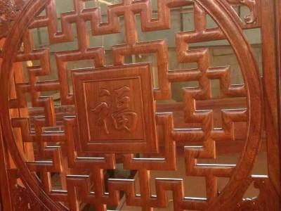 缅甸花梨全独板,福字隔厅柜,凭祥市匠心居红木家具店