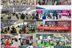 2021第十三届中国国际集成住宅产业博览会暨建筑工业化产品与设备展