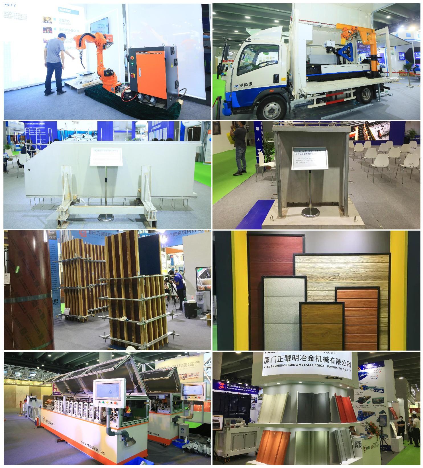 2021第十三届中国国际集成住宅产业博览会暨建筑工业化产品与设备展批发