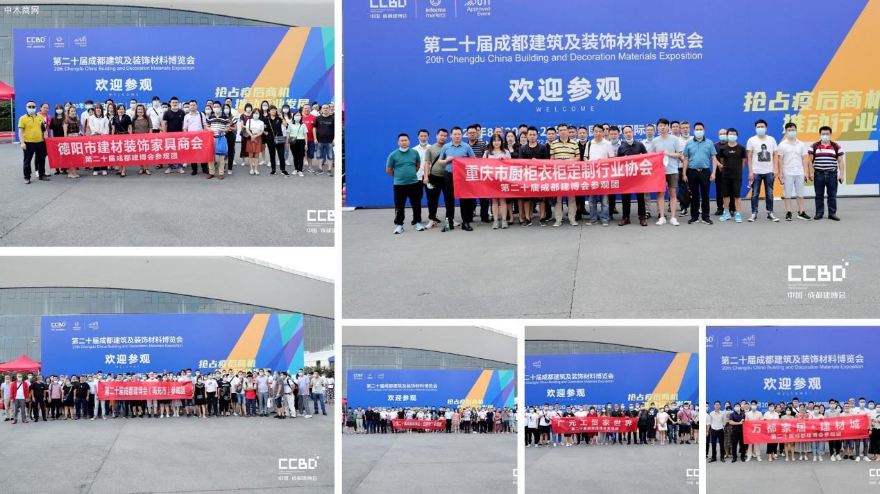 """2021中国成都建博会4月举办,探索""""会展+产业""""发展新路径价格"""