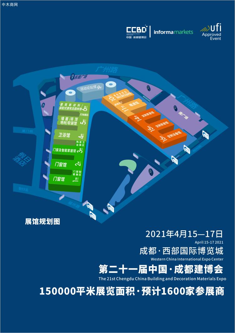 """2021中国成都建博会4月举办,探索""""会展+产业""""发展新路径厂家"""