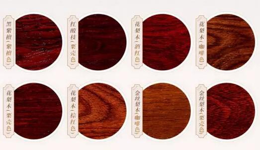 酸枝是什么木头?红木的红酸枝与黑酸枝价格排名,学名及俗称对照商家