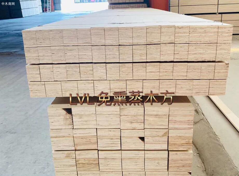 LVL免熏蒸木方执行什么标准及免熏蒸木方出口还需要熏蒸证明吗品牌