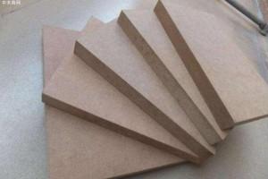 纤维板是什么材料做的及优缺点?