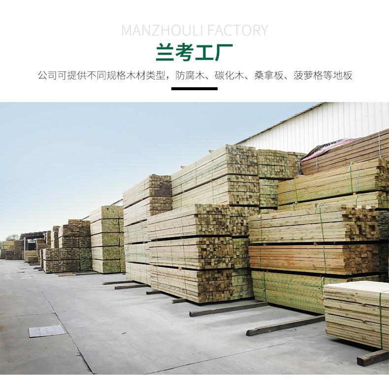 工厂满洲里供应樟子松防腐木户外芬兰松防腐木桑拿板批发供应