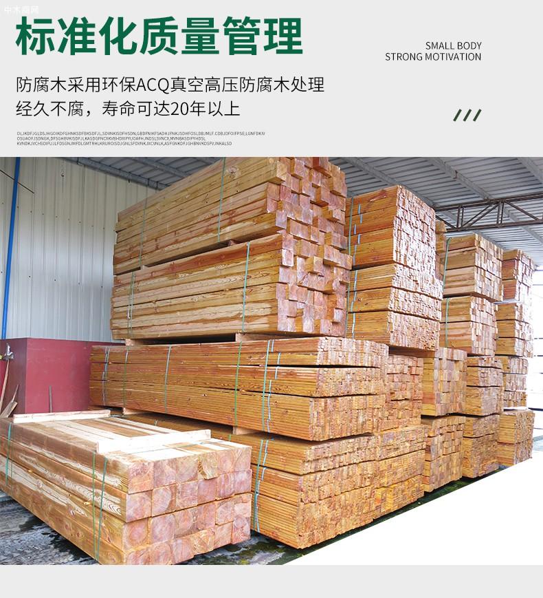 工厂满洲里供应樟子松防腐木户外芬兰松防腐木桑拿板批发求购