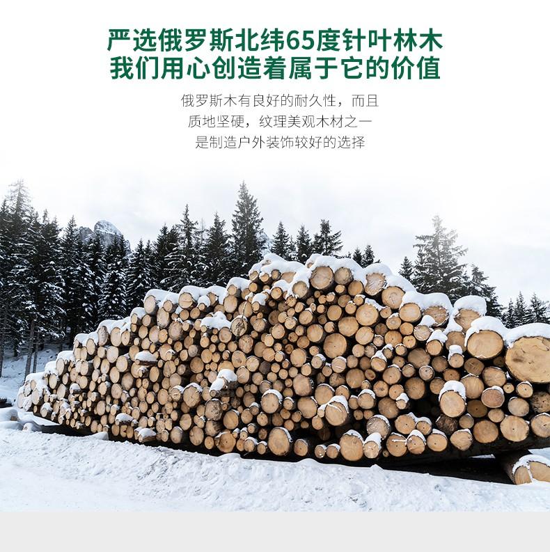 工厂满洲里供应樟子松防腐木户外芬兰松防腐木桑拿板批发采购