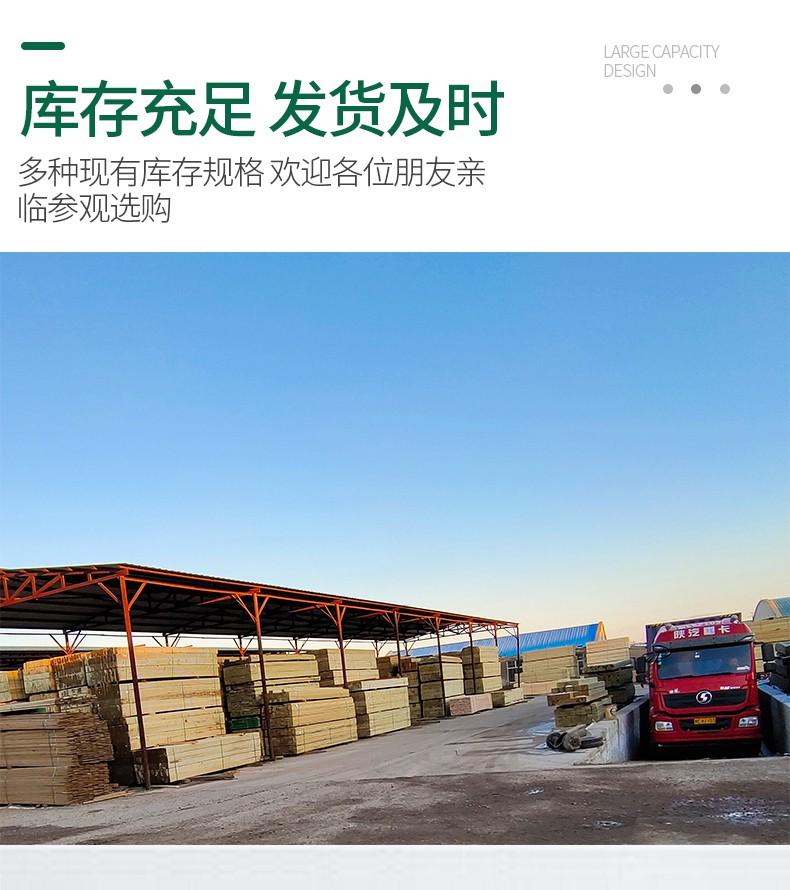 广东户外樟子松防腐木木方板材碳化木桑拿板芬兰松工厂批发供应