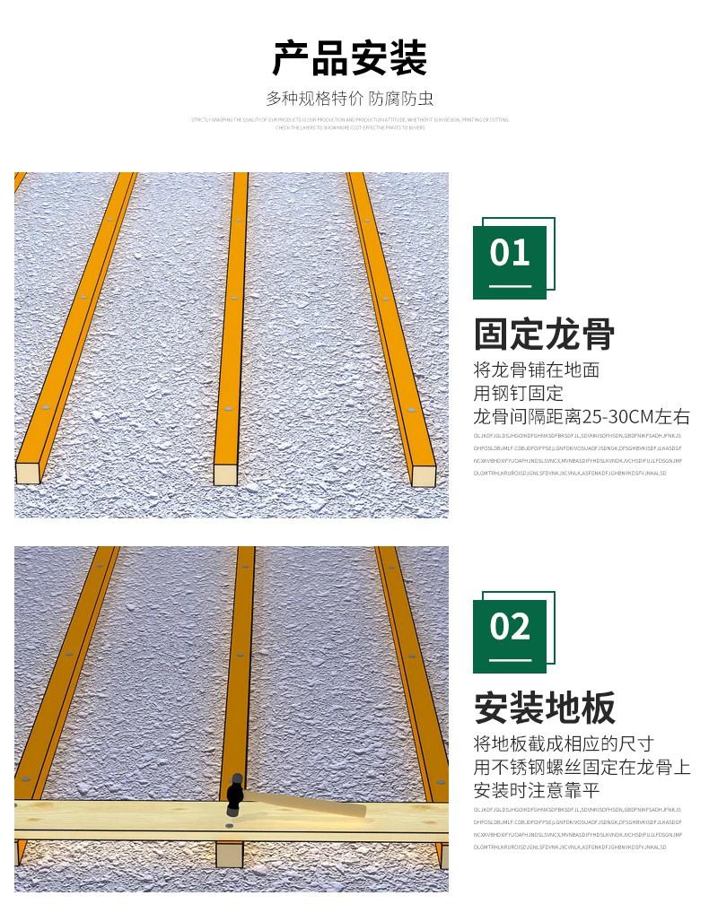 广东户外樟子松防腐木木方板材碳化木桑拿板芬兰松工厂批发商