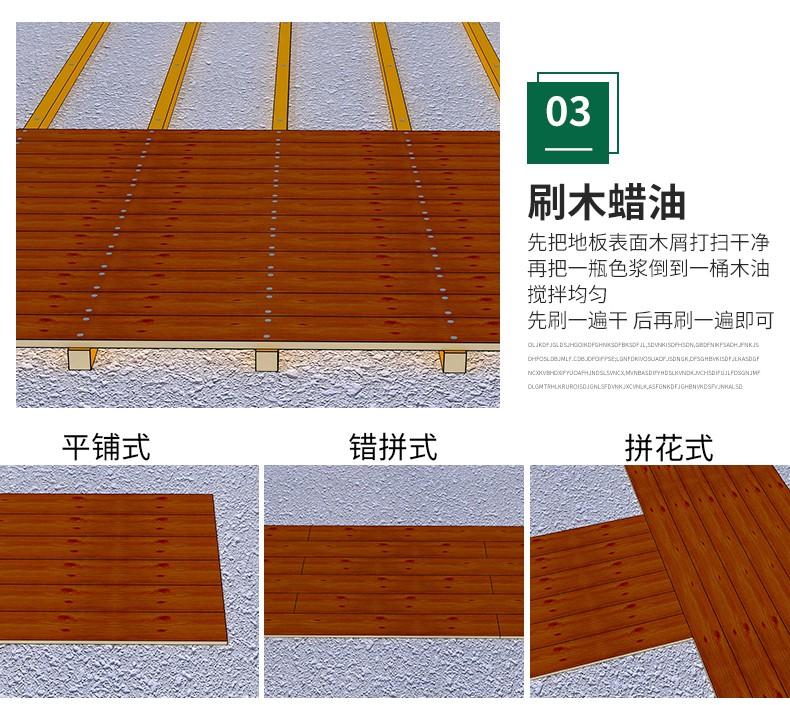 广东户外樟子松防腐木木方板材碳化木桑拿板芬兰松工厂批发销售