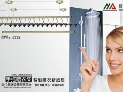 南京好颐佳电动晾衣架,手摇晾衣架生产厂家