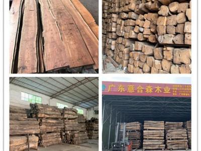 非洲加纳北部刺猬紫檀原木一手货源厂家直销,可零售