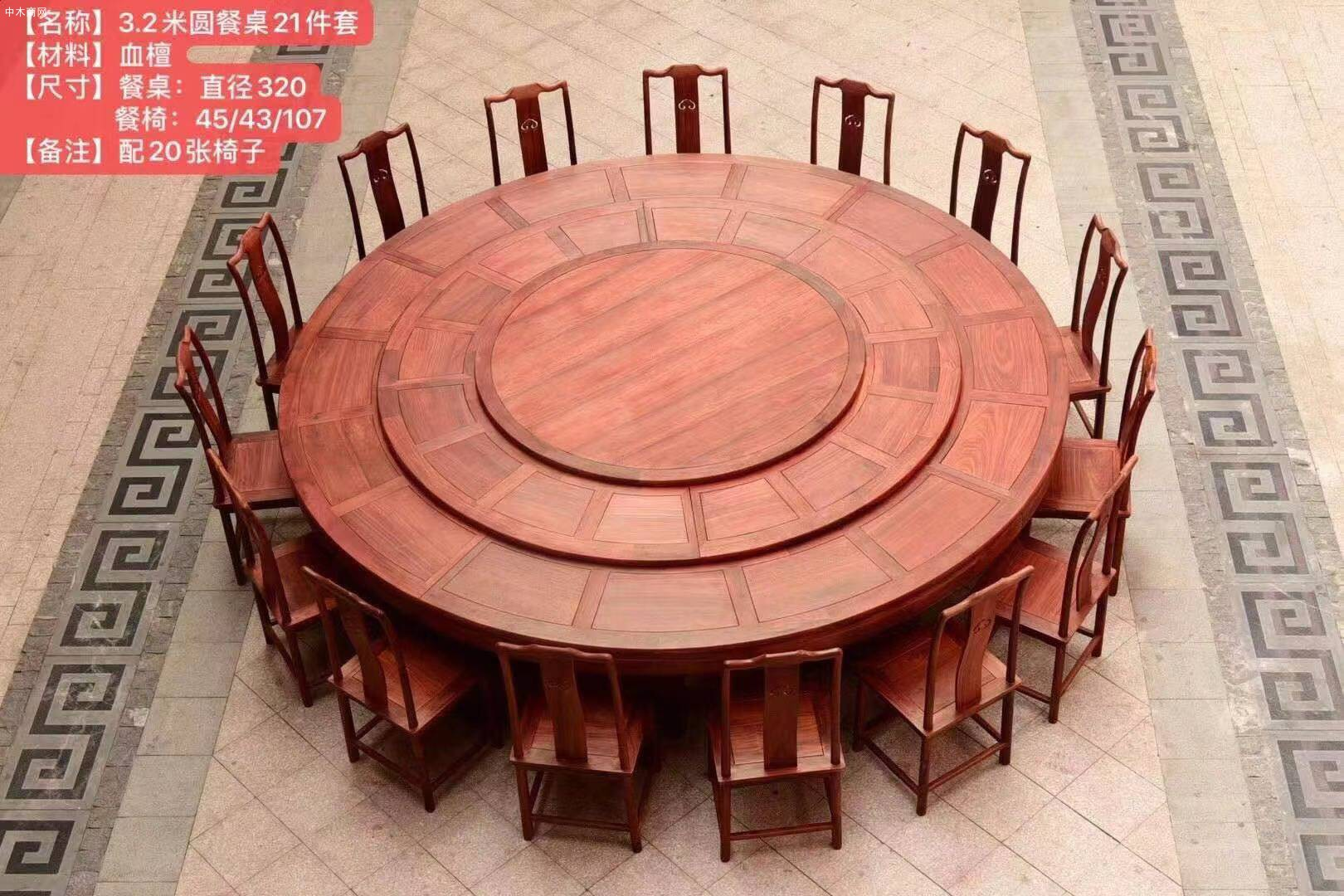 3.2米血檀圆餐桌21件套高清图片厂家