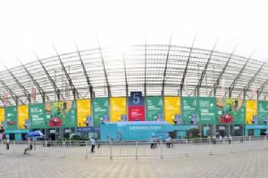 2021成都国际家居生活展览会