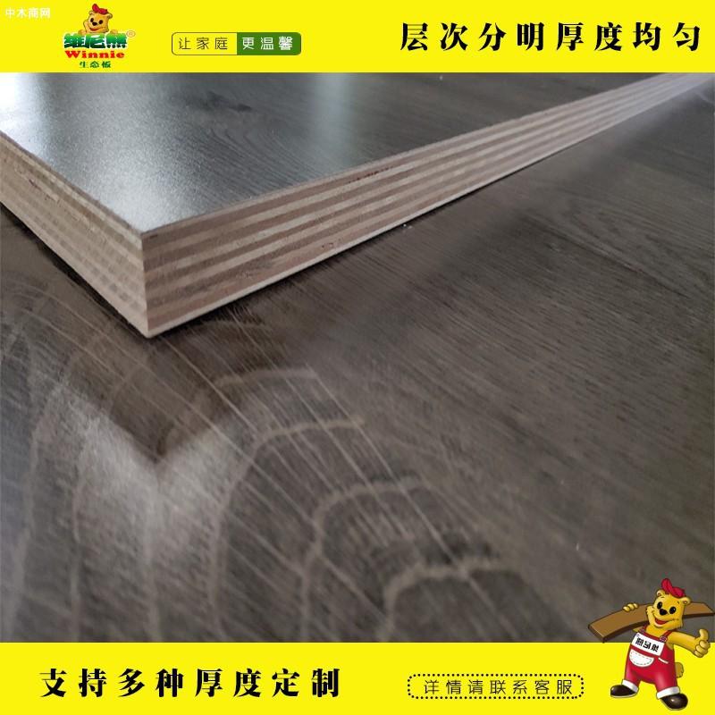 临沂多层板材厂家,双科面基材批发,杨桉超平家具板图片