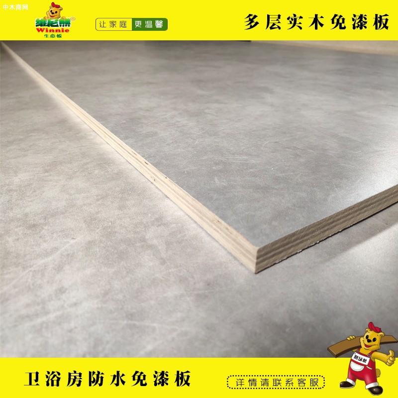 临沂多层板材厂家,双科面基材批发,杨桉超平家具板价格