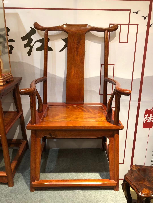 匠心居缅甸花梨官帽椅三件套高清图片效果图