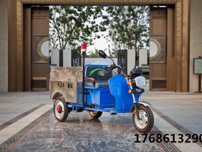 电动不锈钢保洁车 陕西保洁车 小型环卫车
