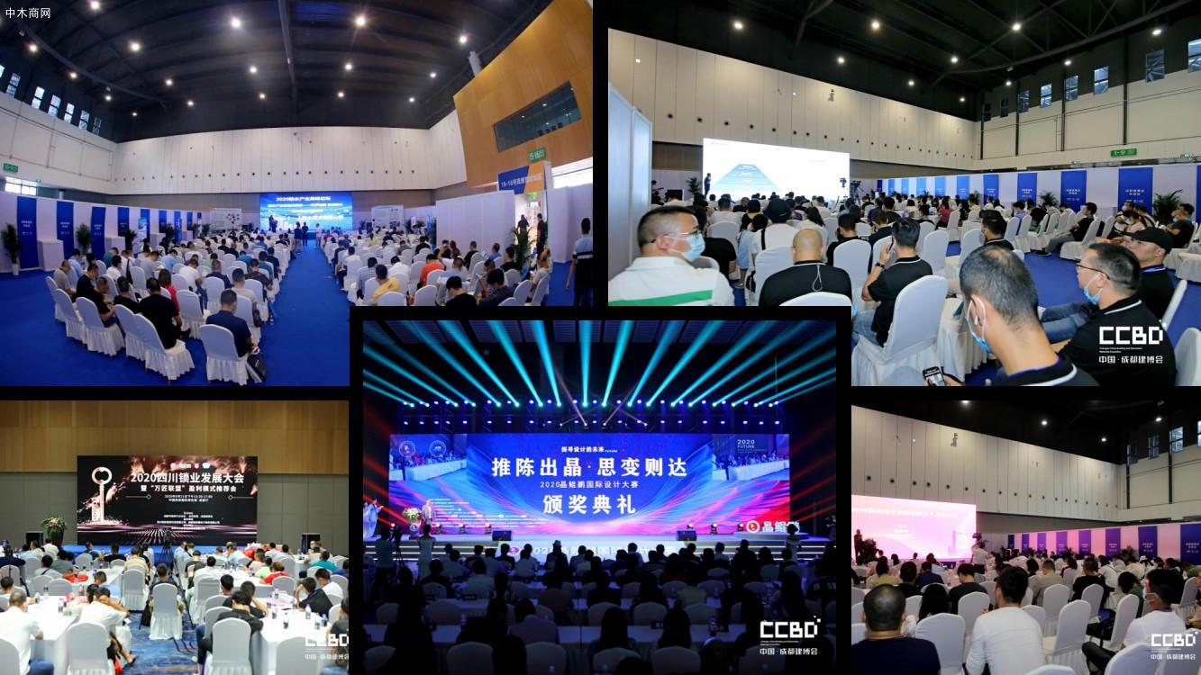 30+活动,五大主题,众多大咖齐聚2021中国成都建博会图片