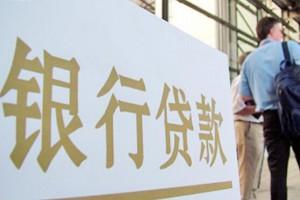 """台州木制品企业首单 """"贷款码""""业务落地"""