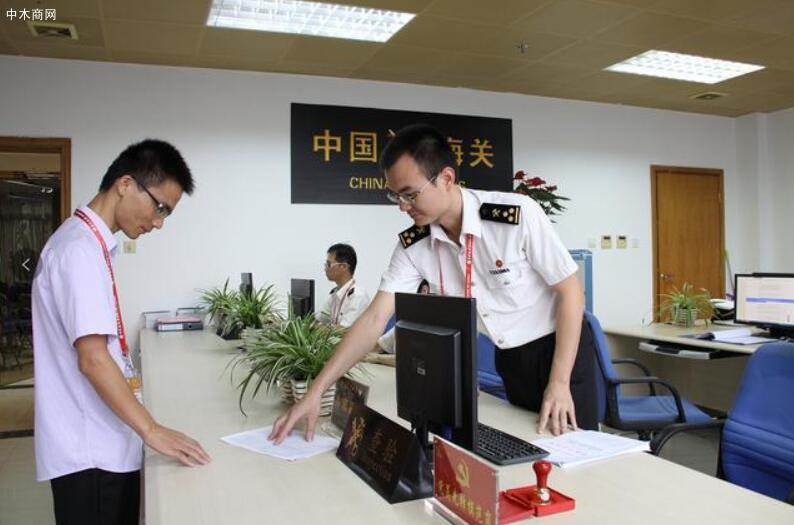 """黑龙江省合并报检报关流程为""""一次申报"""""""