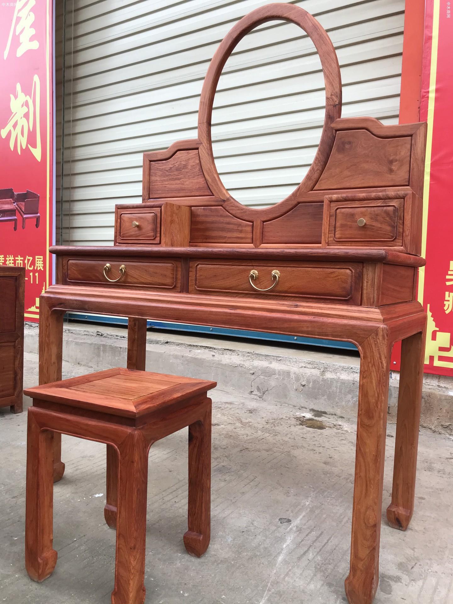 古典缅甸花梨木梳妆台厂家高清图