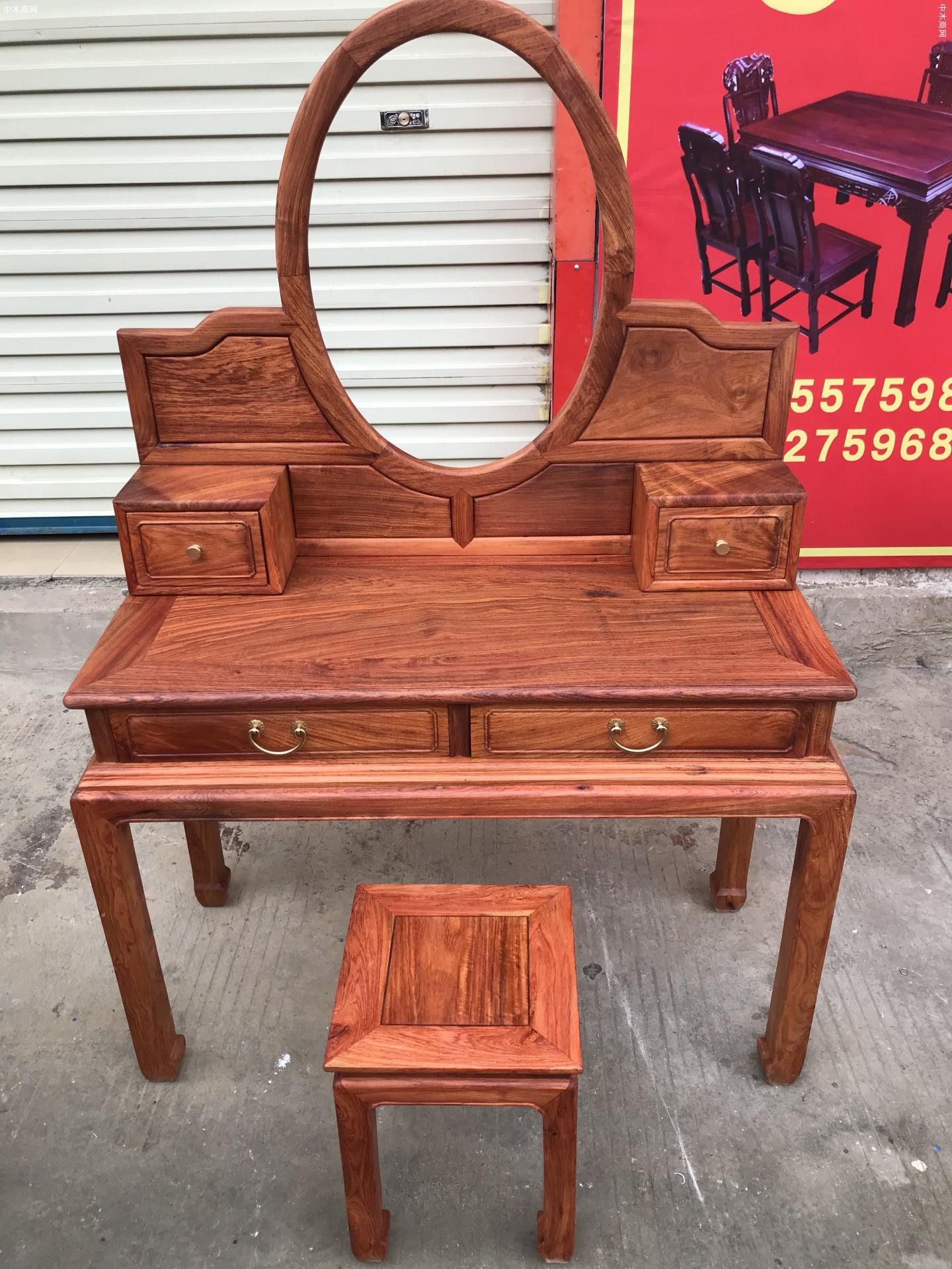 古典缅甸花梨木梳妆台厂家高清图价格
