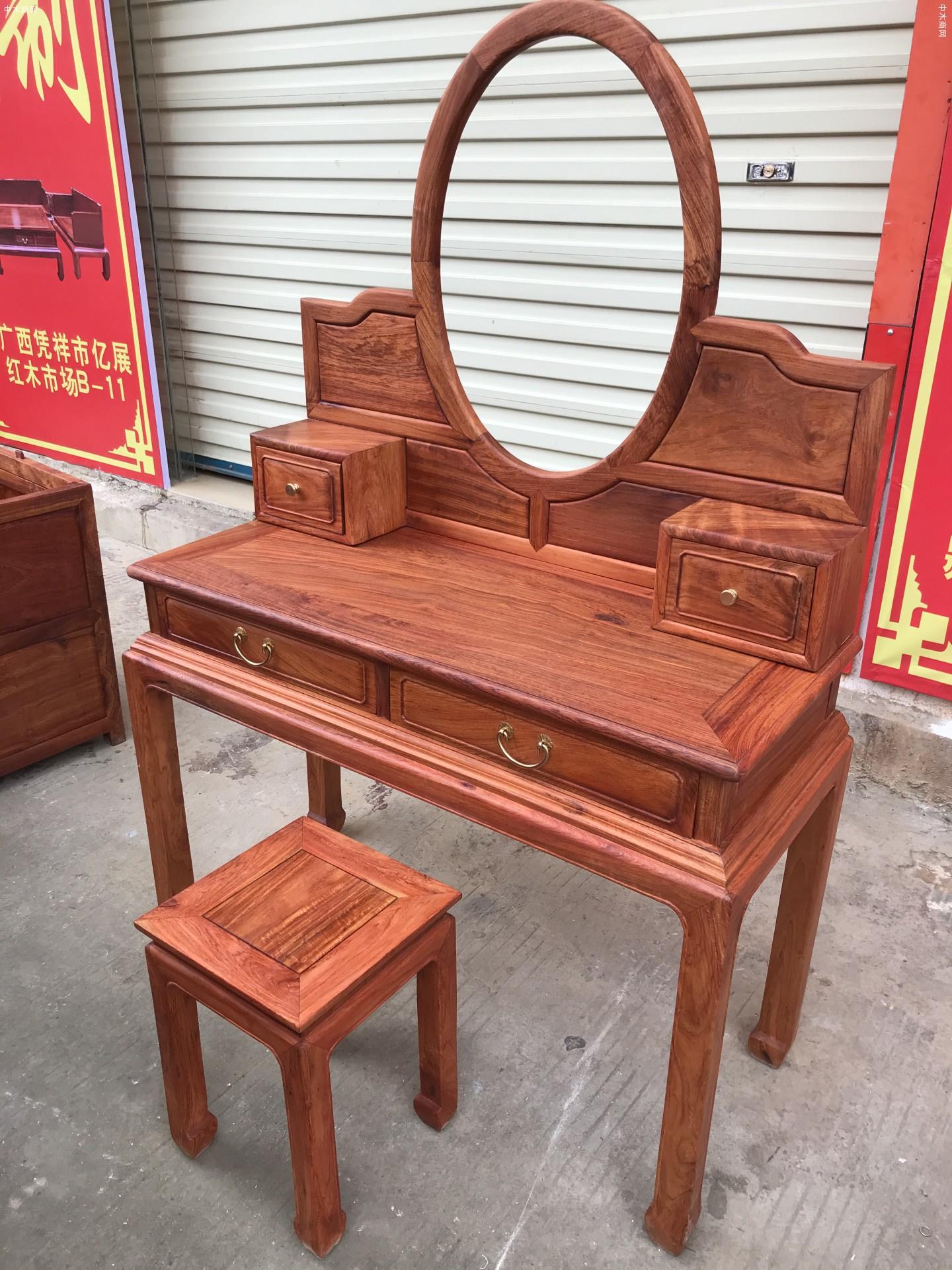 古典缅甸花梨木梳妆台厂家高清图供应商