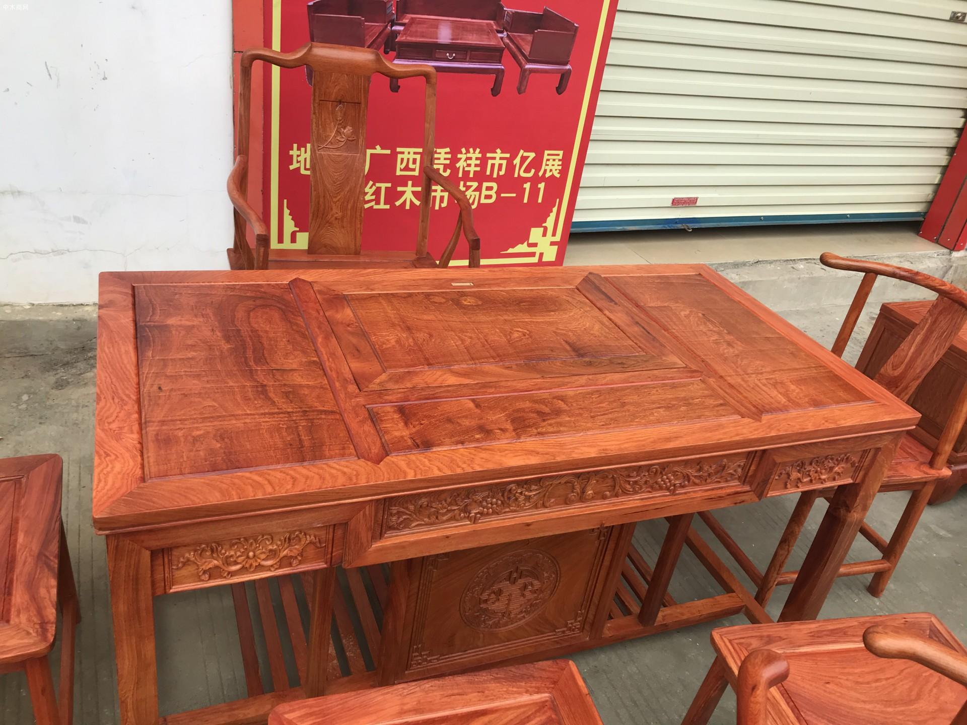 缅甸花梨木茶桌怎么保养图片