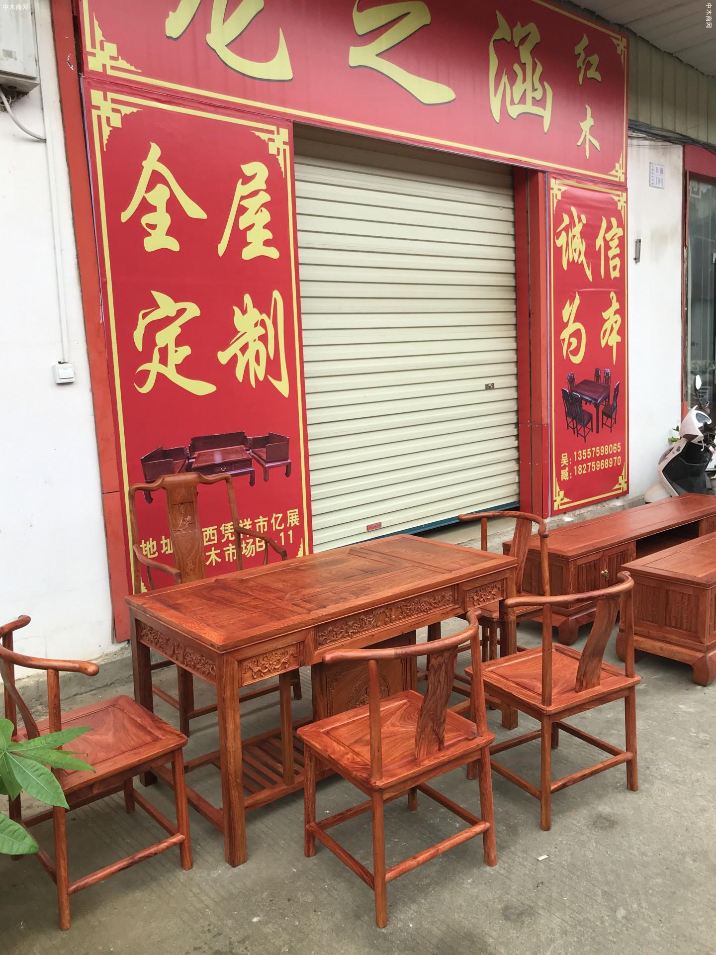 缅甸花梨木茶桌茶台厂家批发供应商
