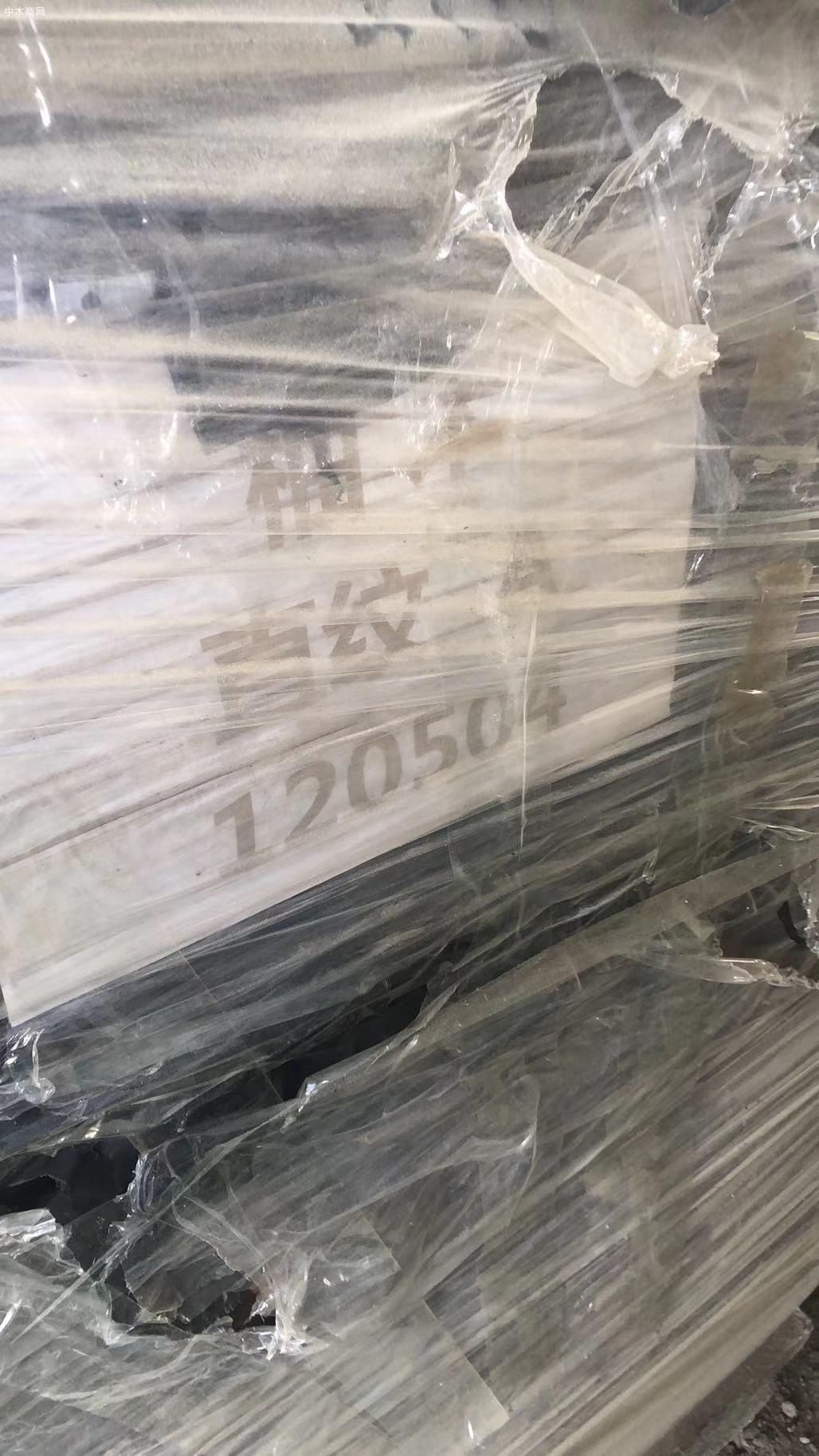 缅甸柚木木皮60丝生产厂家图片