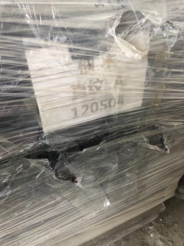 缅甸柚木木皮60丝生产厂家采购