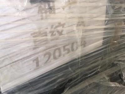 缅甸柚木木皮60丝生产厂家