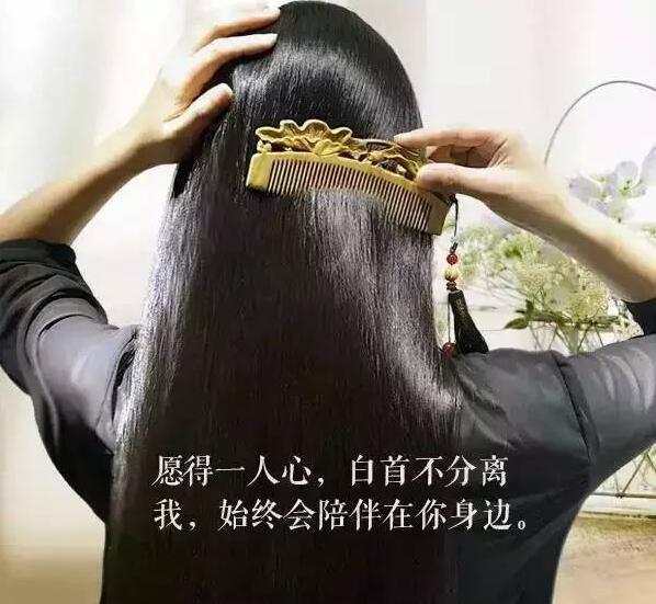 绿檀木梳子的功效与作用有哪些