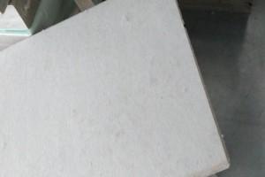 防火板价格行情_2021年5月8日