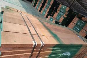 山姆木业美国黑胡桃木板材高清图片