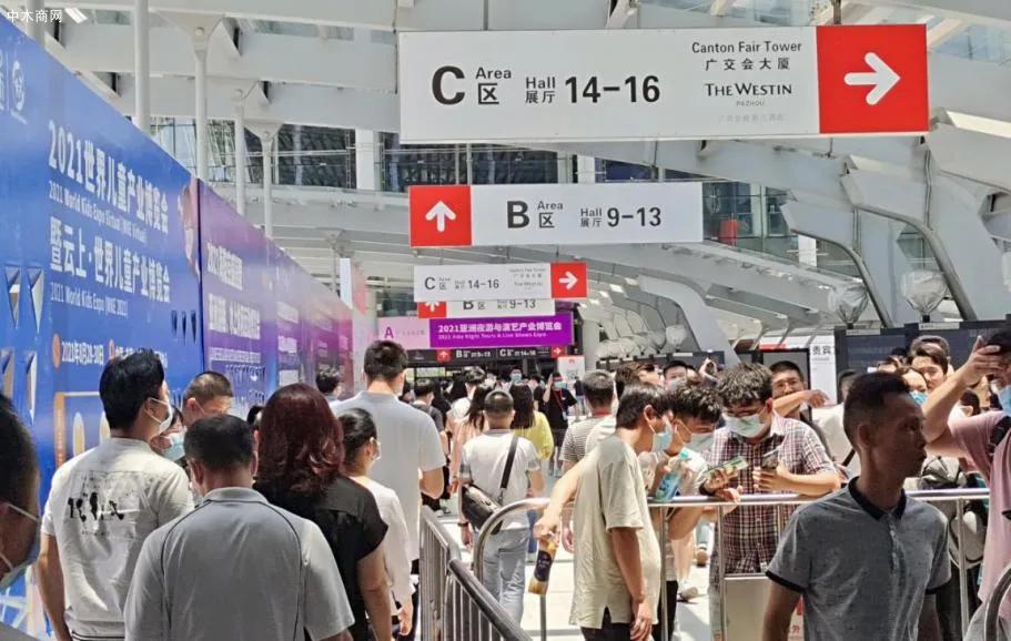 中国(广州)国际集成住宅产业博览会图片